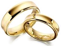 Свадебный портал - начало счастливой семьи